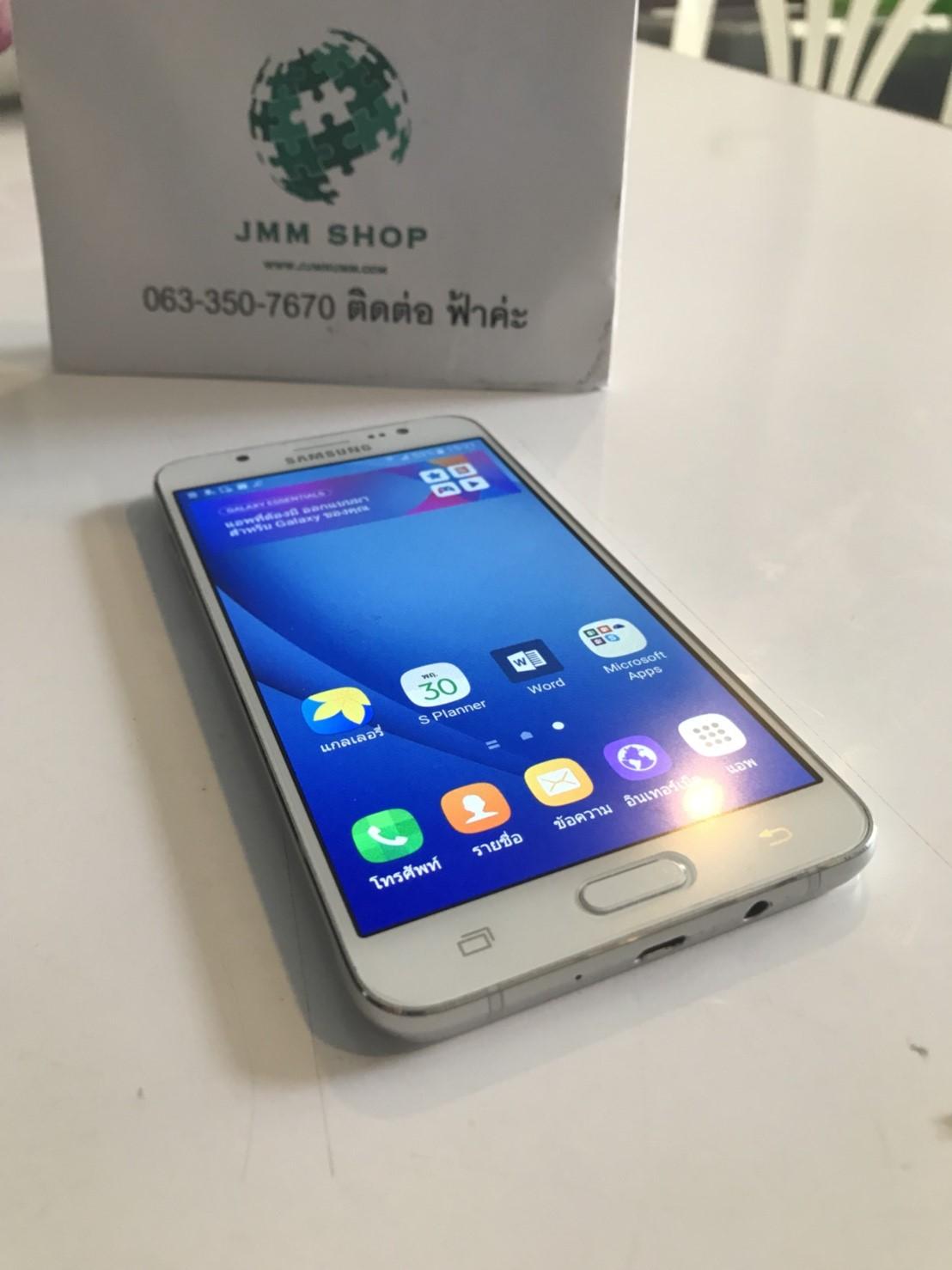JMM-115 ขาย Samsung Galaxy J7 2016 ยกกล่องคะ