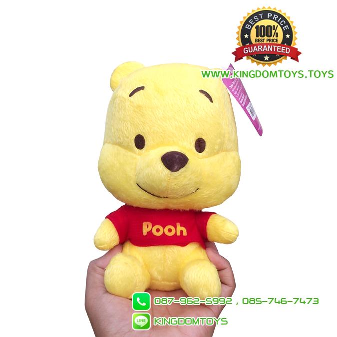 ตุ๊กตาคิวตี้ พูห์ Cutie Pooh 7 นิ้ว [Disney]