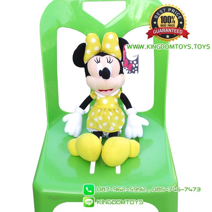 ตุ๊กตา มินนี่ Happy Day สีเหลือง 16 นิ้ว [Disney]