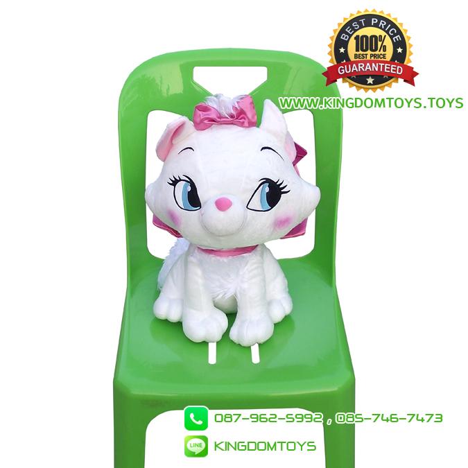 ตุ๊กตาแมวมารี 14 นิ้ว [Disney]