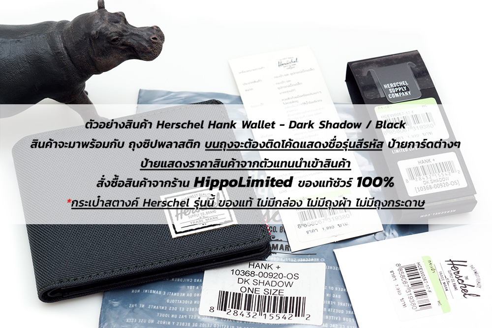 Herschel Hank Wallet - Dark Shadow / Black - สินค้าของแท้
