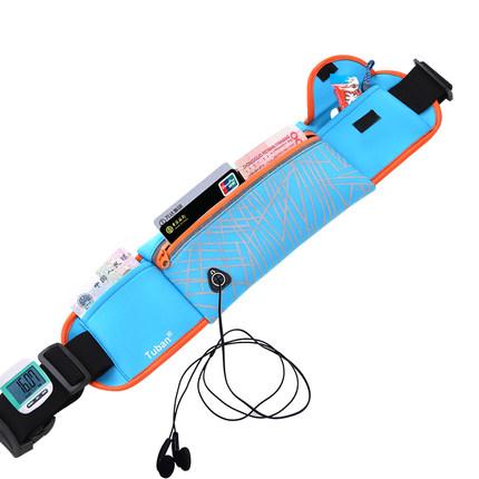 กระเป๋าคาดเอว กันน้ำ 3 ช่อง สีฟ้า