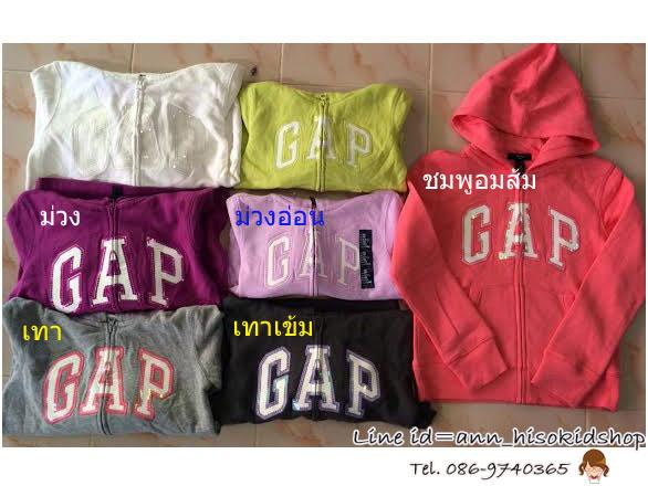 1167 GapKids Arch Logo Zip Hoodie Jacket for Girls ขนาด 8 ปี - ส่งฟรี ลทบ.