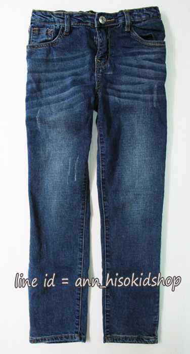 1994 Philipp Plein Straight Jeans - Blue ขนาด 10,12,14,16 ปี