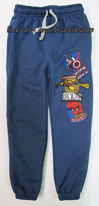 1194 H&M Trouser - Blue ขนาด 4-6 ปี