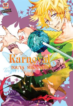 Karneval ล่าทรชน เล่ม 3
