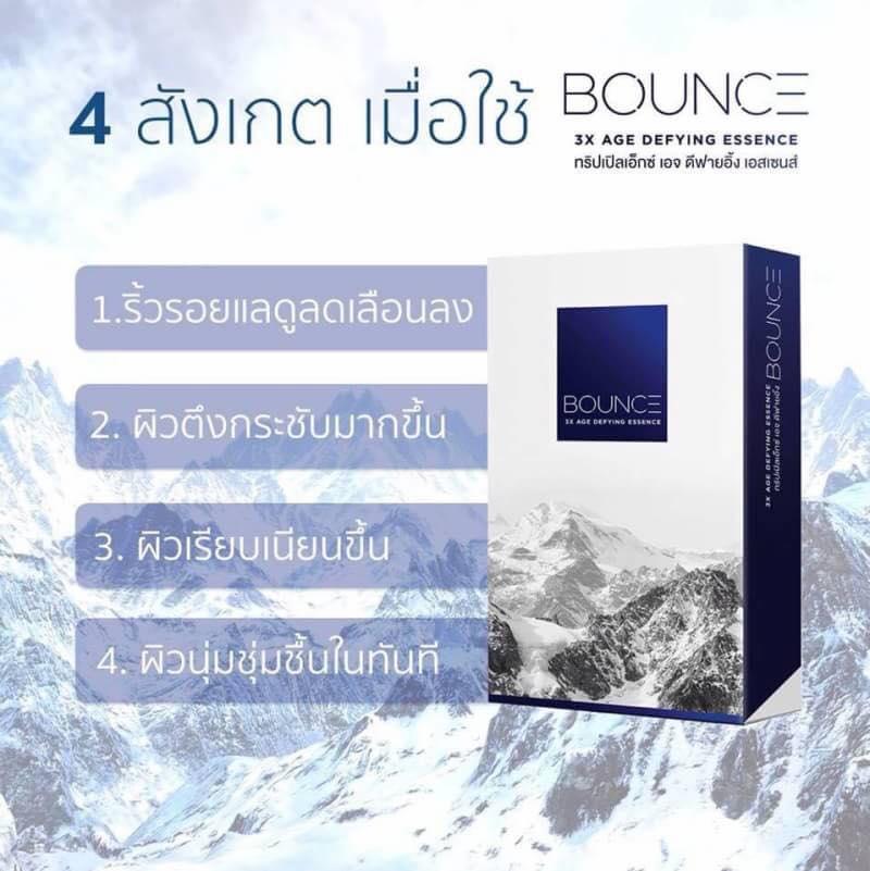 HIBRID-X Bounce