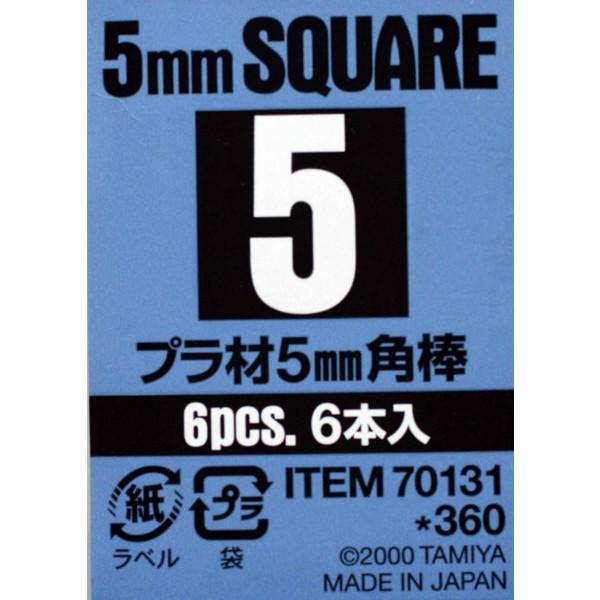 (เหลือ 1 ชิ้น รอเมล์ฉบับที่2 ยืนยัน ก่อนโอน) 70131 Plastic Beams 5mm Square ยาว 40 ซม. *6 ชิ้น