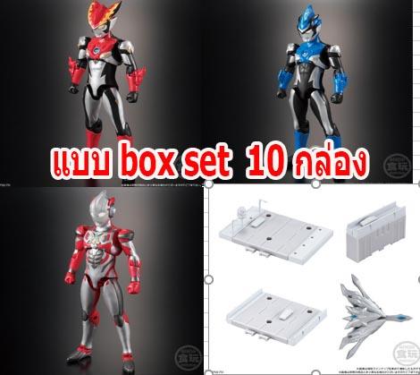 🔔🔔เปิดรับPreorder แบบBoxset 10 ตัว(ได้ครบ6แบบ+4ตัวซ้ำ) SHODO ULTRAMAN W/O GUM