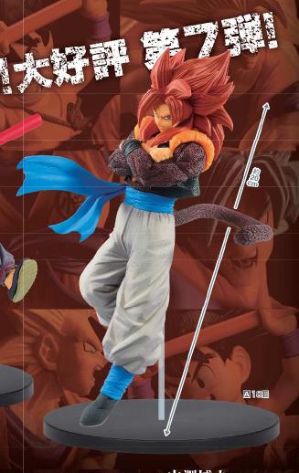 เปิดรับPreorder มีค่ามัดจำ 100 บาท Banpresto 35546 DRAGONBALL SUPER SON GOKOU FES!! Vol.7(A:SUPER SAIYAN4 GOGETA)// สูง 20cm