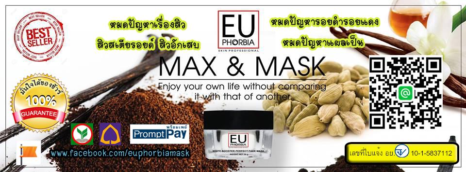 Euphorbia Mask