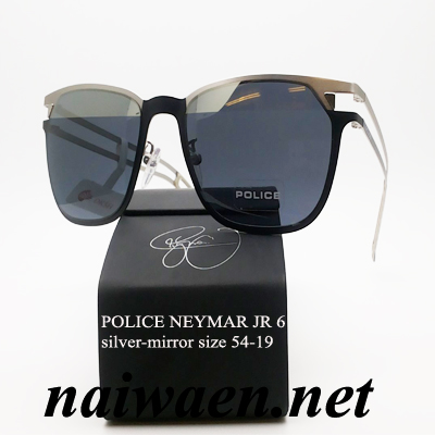 POLICENEYMAR JR 6 Silver