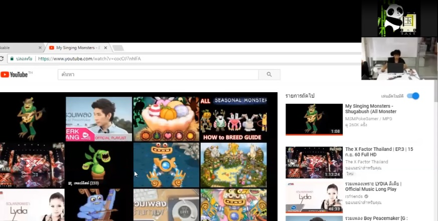 Thunk able online คาบที่ 5 เรื่อง การทำ Video Player และ การทำ applicationหลายสกรีน ตอนที่ 1