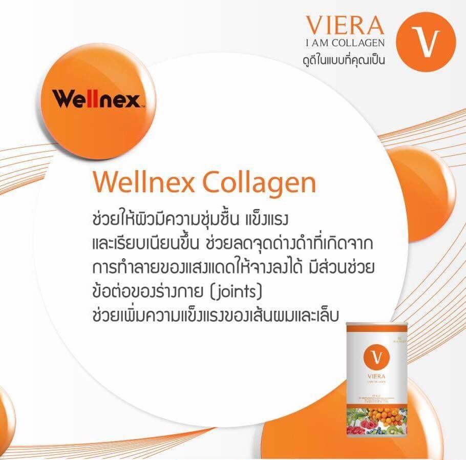 Viera Collagen, เบลล่า ราณี, เวียร์ เบลล่า,เบลล่า ราณี