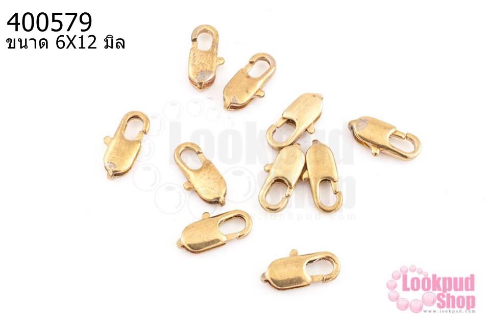 ตะขอก้ามปูแบบแบน สีทองเหลือง 6X12มิล(10ชิ้น)