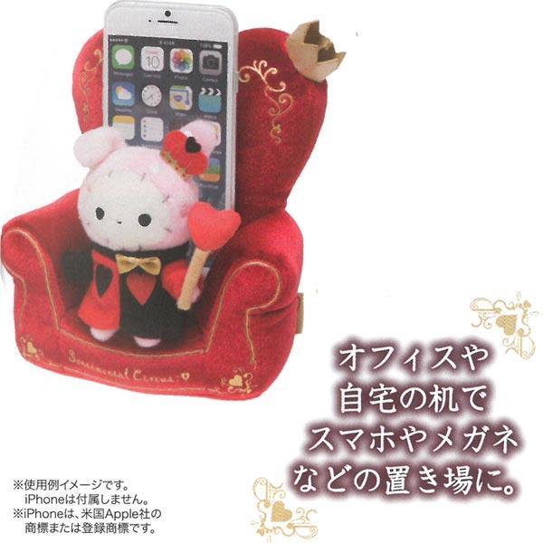 ที่วางโทรศัพท์มือถือกระต่ายแชปโป้ Alice and Wonderland Theme Sentimental Circus