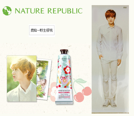 ์Nature Republic Hand Cream :LUHAN