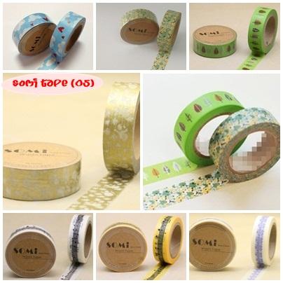 Somi Tape (05)