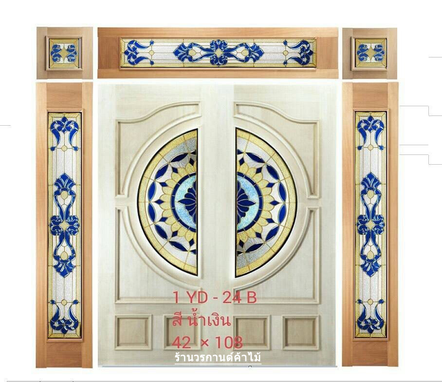 กระจกนิรภัยสเตนกลาส ชุด 7ชิ้น รหัส G34