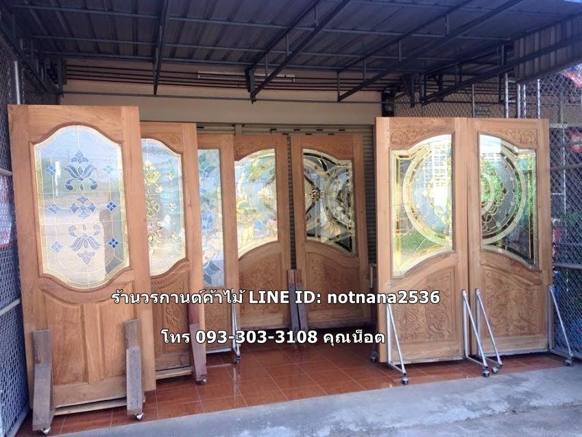 ประตูไม้สักกระจกนิรภัย เกรดA รหัส AA72