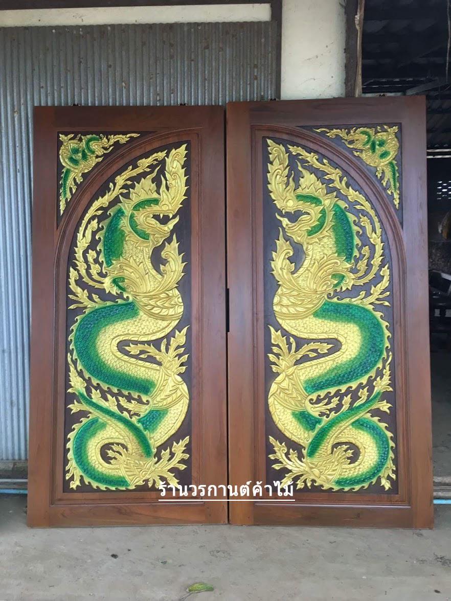 ประตูไม้สักบานคู่แกะพญานาค เกรดA รหัส BB03