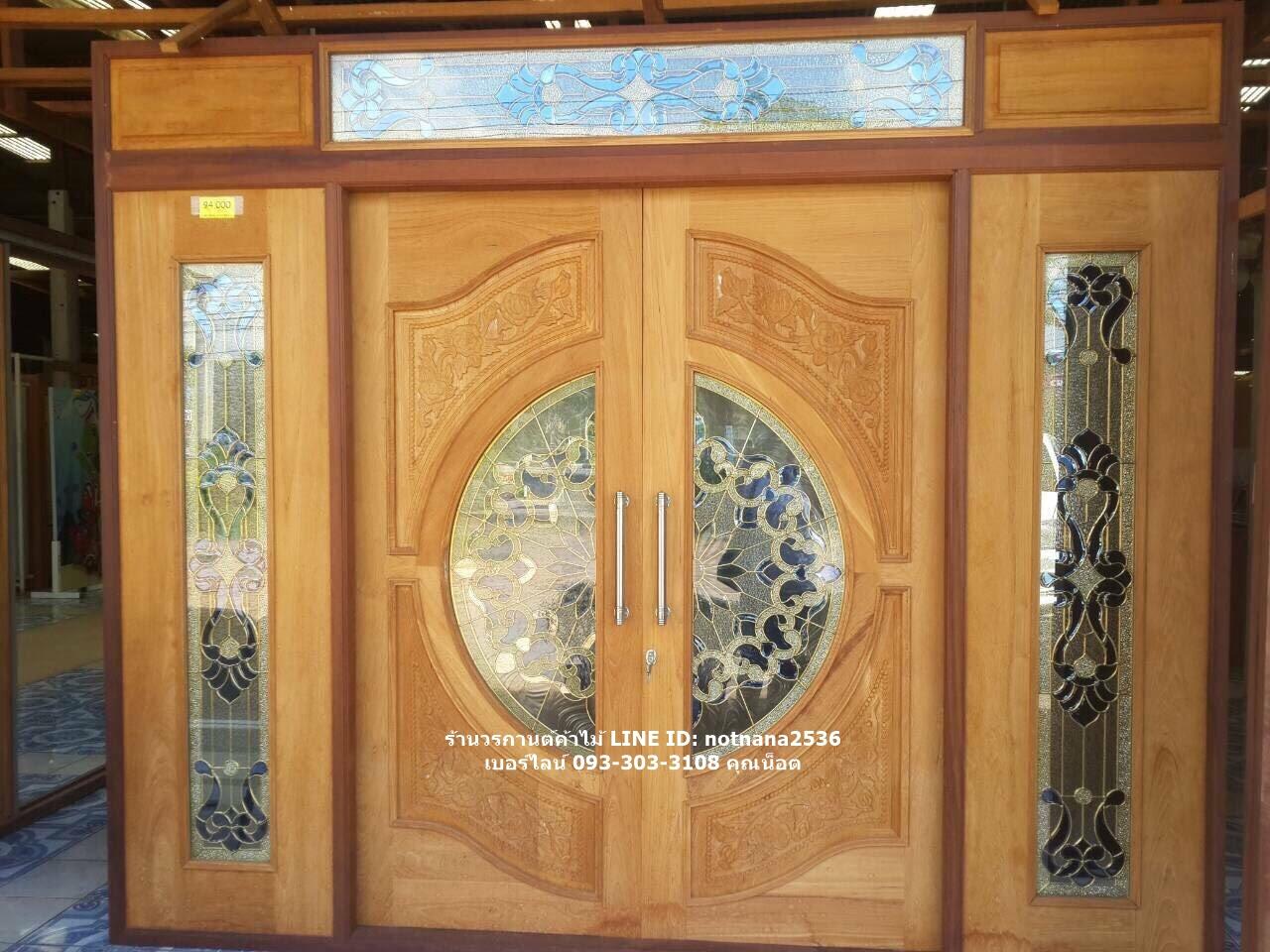 ประตูไม้สักกระจกนิรภัยเกรดA ชุด7ชิ้น รหัสNOT15