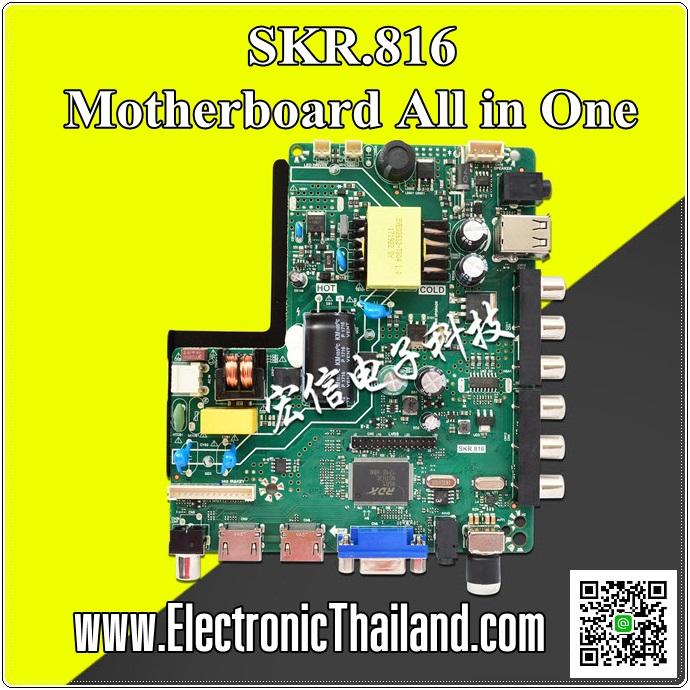 """SKR.816 TP.V56.P816 Motherboard All in One 32"""" LED TV"""