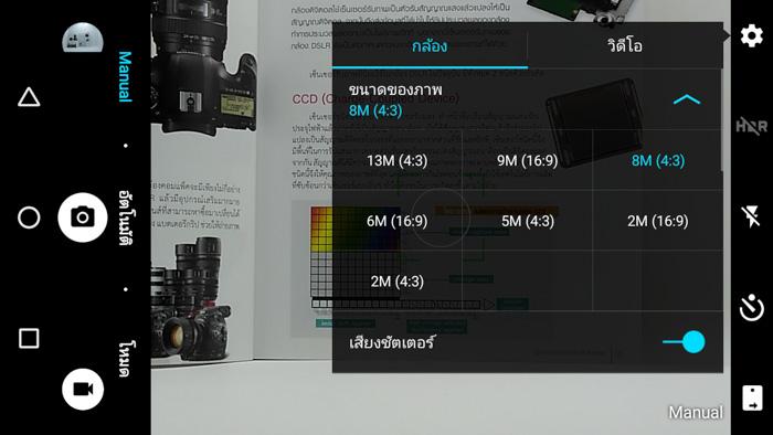 กล้อง - ZTE Blade A512-8