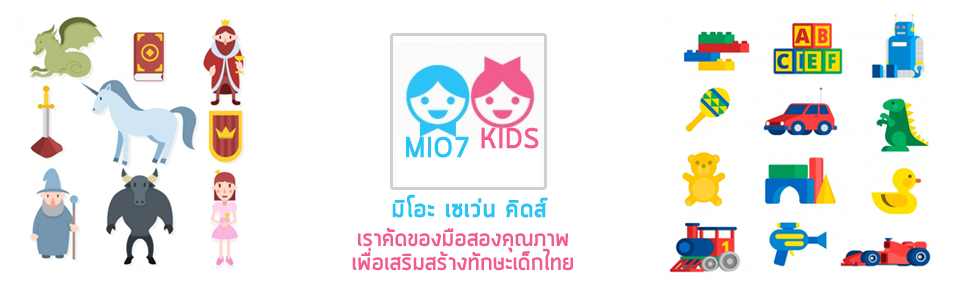 MIO7 Kids
