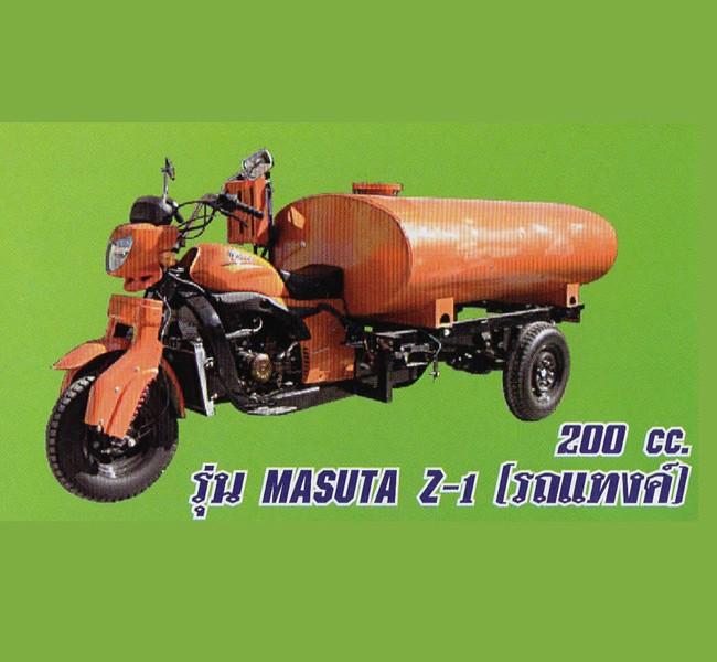 MASUTA Z-1 [รถแทงค์]