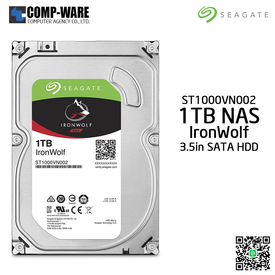 Seagate 1TB IronWolf NAS SATA 6Gb/s 5900RPM 64MB Cache 3.5-Inch Internal Hard Drive (ST1000VN002)