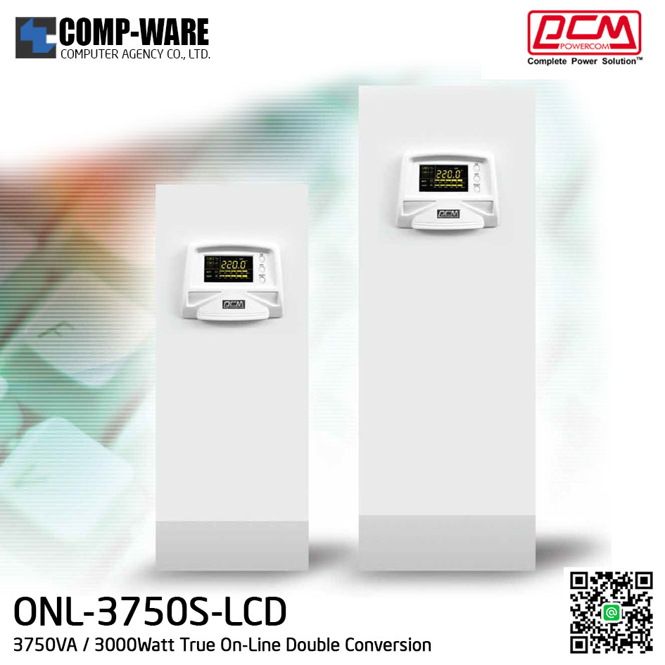 PCM Powercom UPS 3750VA / 3000Watt True On-Line Double Conversion ONL-3750S-LCD