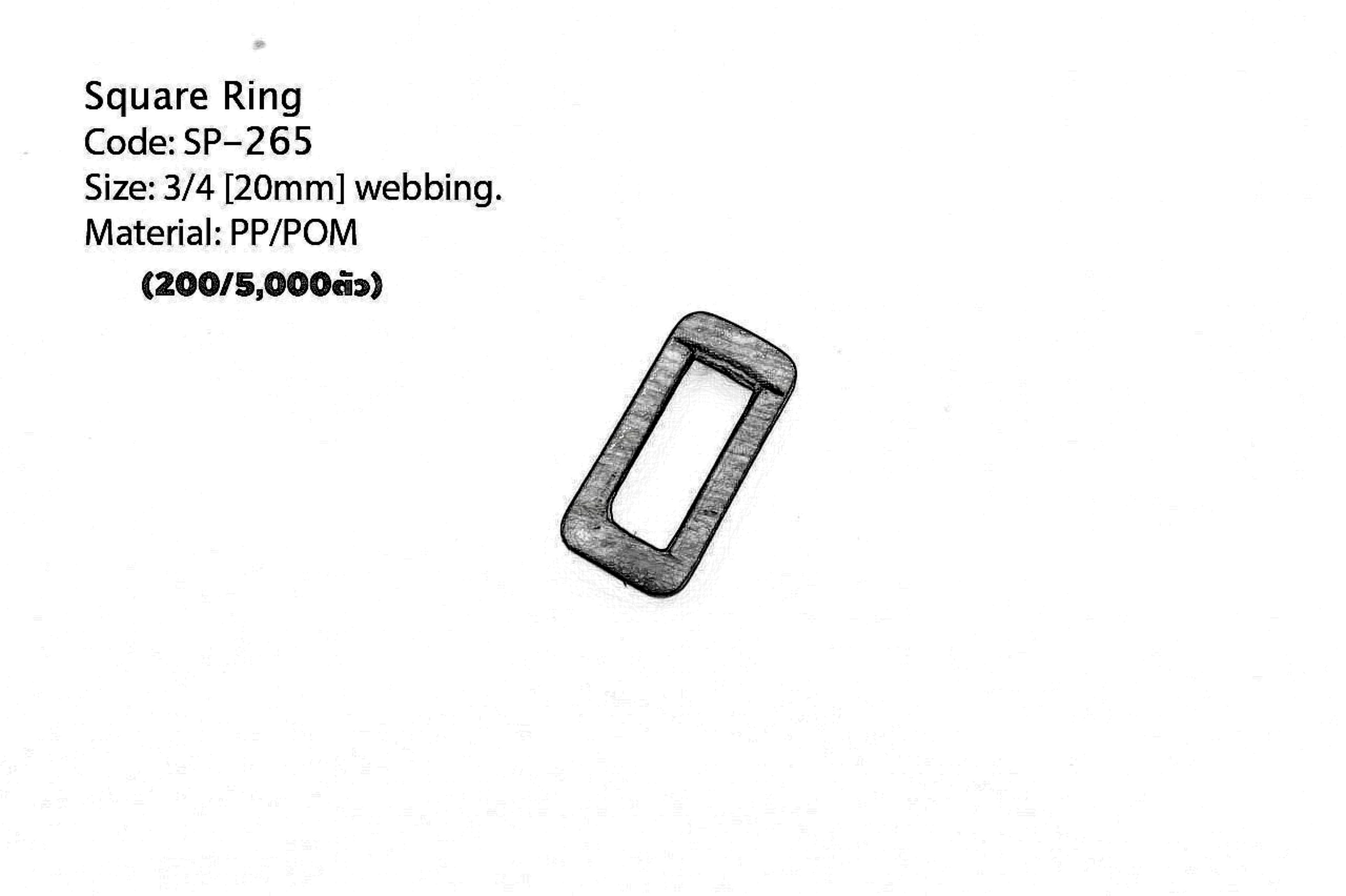 Square Ring 3/4