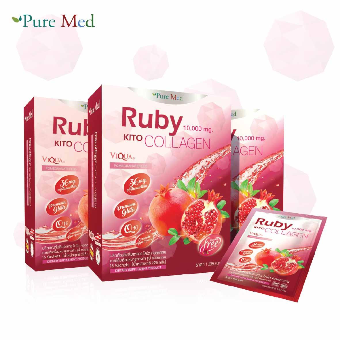 คอลลาเจน เกรดพรีเมียม Ruby collagen 45 ซอง