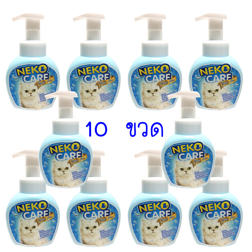 Neko Care Silver Nano โฟมอาบแห้งแมว ชุด 10 ขวด