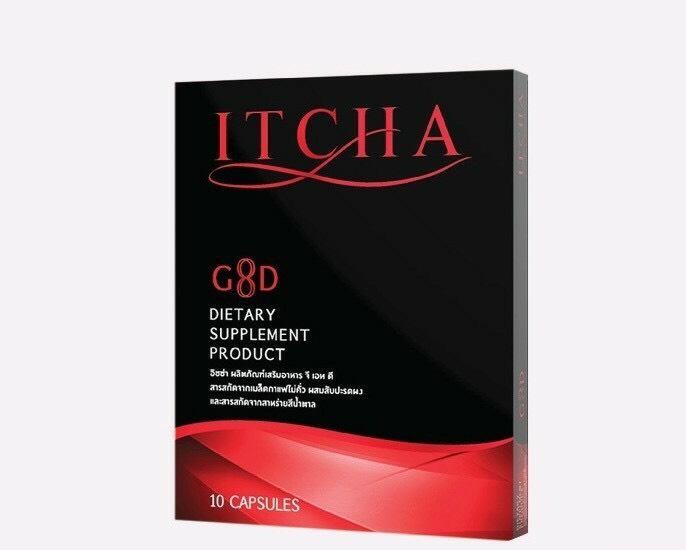 ITCHA (อิจฉา) 1 กล่อง อาหารเสริมลดน้ำหนัก by จักจั่น