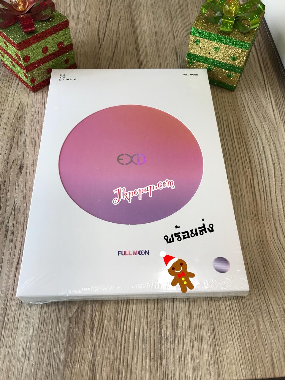 EXID - Mini Album Vol.4 [Full Moon] พร้อมส่ง