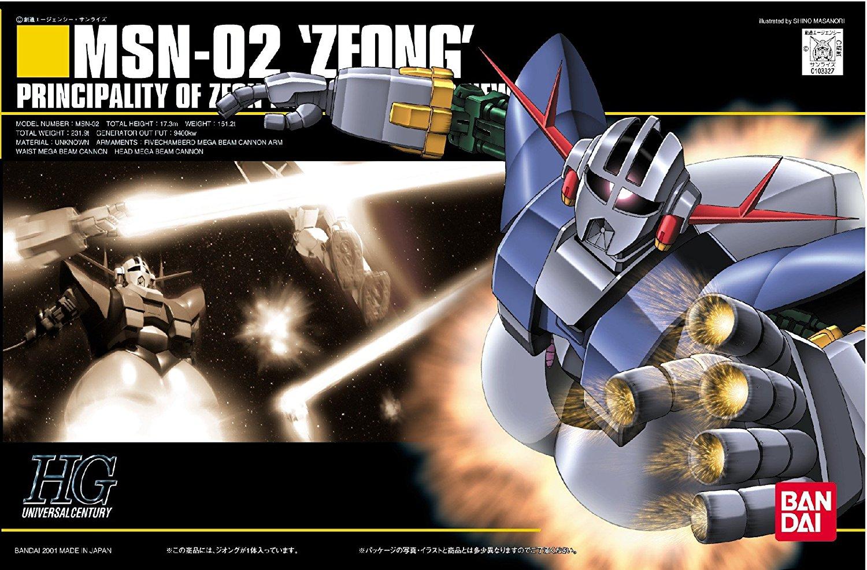 [HG] msn-02 ZEONG