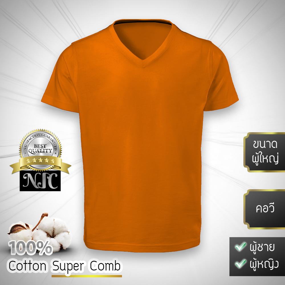 T Shirt Cotton Super Comb 100