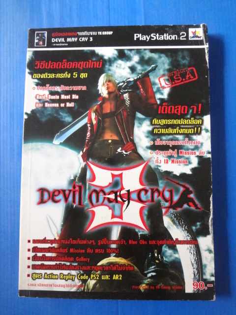 DEVIL MAY CRY 3 Play Station 2