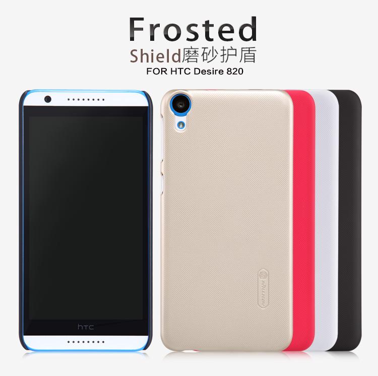 เคส HTC Desire 820 - Nillkin Super Shield Shell มาพร้อมฟิลม์ค่ะ วัสดุทำจากพลาสติกคุณภาพดี มาตรฐานระดับhigh-end จับกระชับมือ เนื้อละเอียด + film