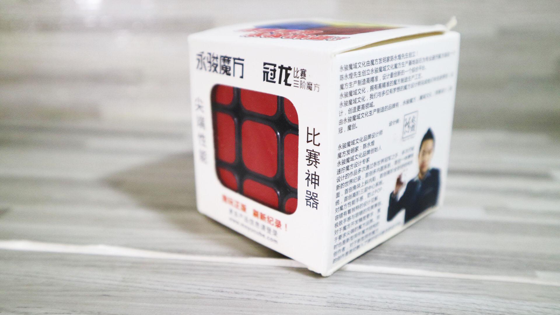 รูบิิค3x3 สี่เหลี่ยม