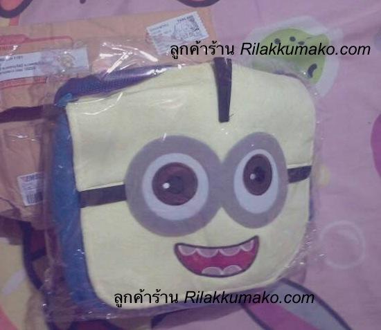 กระเป๋า Minion มินเนี่ยน