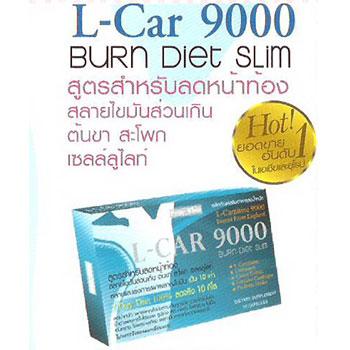 L-CAR 9000 แบบแผง 10แคปซูล
