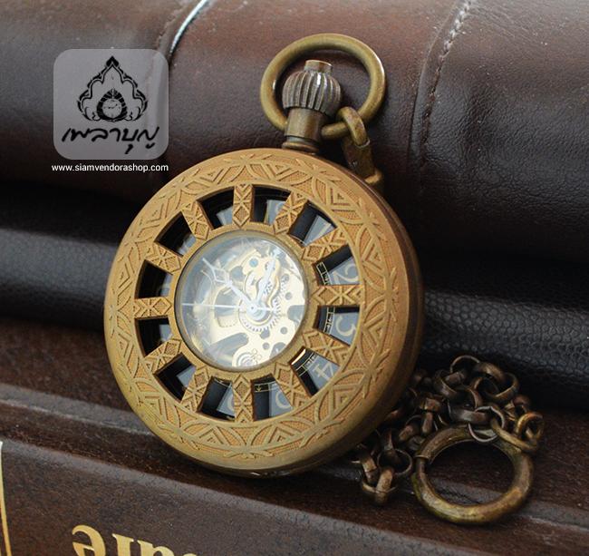 นาฬิกาลายธรรมจักร