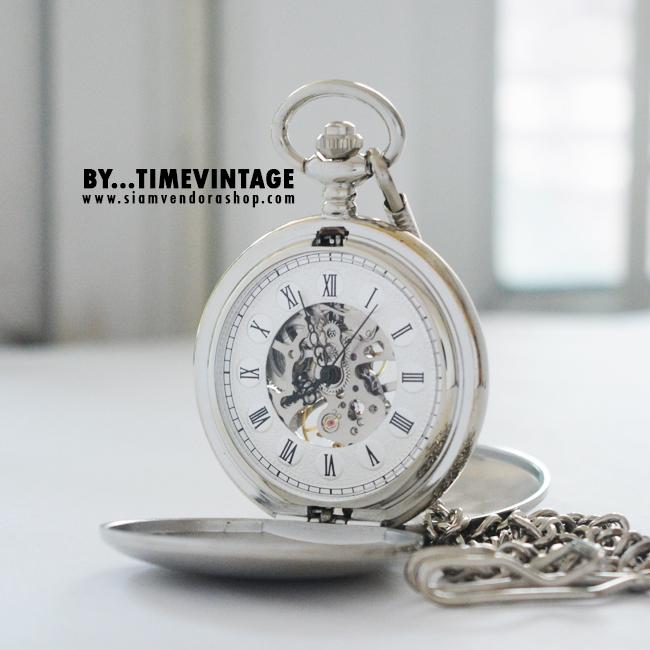 นาฬิกาพกแบบตั้งโต๊ะ