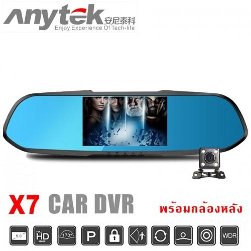 กล้องติดรถยนต์ Anytek X7 ของแท้