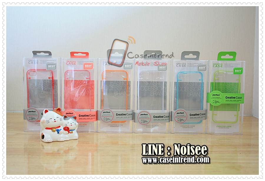 เคส iPhone5/5s - Creative Case