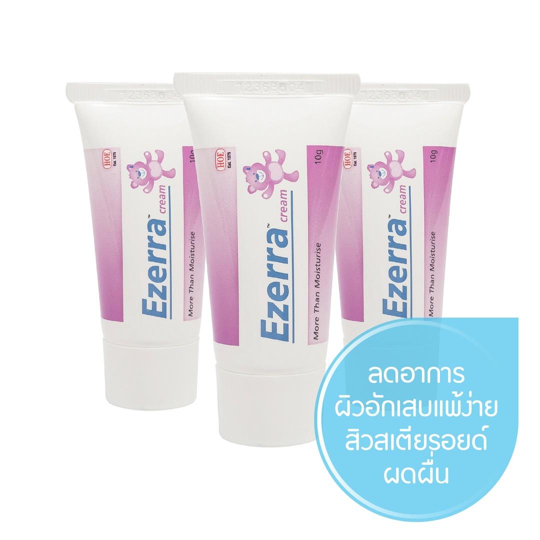 Ezerra cream 10 g. Triple pack อีเซอร่า ครีม ขนาด 10 กรัม แพ็คสาม