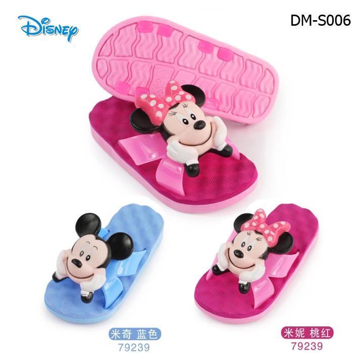 DM-S006 รองเท้าเด็ก (240-330) 4-8 ขวบ